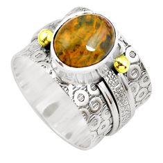Victorian natural brown tiger's hawks eye silver two tone ring size 6.5 p50610