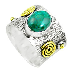 5.01cts victorian natural chrysocolla 925 silver two tone ring size 6.5 p50546
