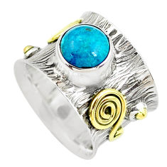 3.29cts victorian natural chrysocolla 925 silver two tone ring size 6.5 p50548