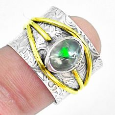 Victorian natural ethiopian opal silver two tone solitaire ring size 6.5 p50428