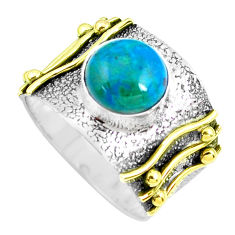 3.19cts victorian natural green chrysocolla silver two tone ring size 5.5 p50543