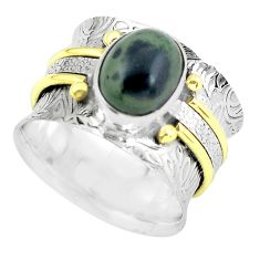 Victorian natural green kambaba jasper 925 silver two tone ring size 7.5 p61302