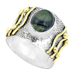 Victorian natural green kambaba jasper 925 silver two tone ring size 9 p61304