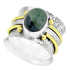 Victorian natural green kambaba jasper 925 silver two tone ring size 6.5 p61307