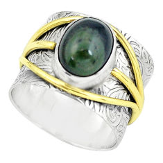 Victorian natural green kambaba jasper 925 silver two tone ring size 7.5 p61308