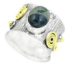 4.21cts victorian natural kambaba jasper silver two tone ring size 7.5 p61301