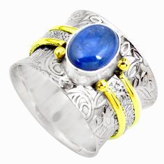 Victorian natural kyanite 925 silver two tone solitaire ring size 6.5 p50466