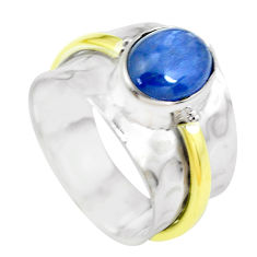 Victorian natural kyanite 925 silver two tone solitaire ring size 8.5 p50470