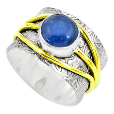 Victorian natural kyanite 925 silver two tone solitaire ring size 8.5 p50473
