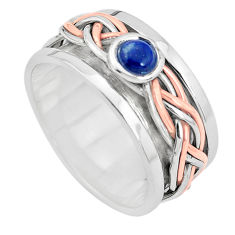 Victorian natural lapis lazuli silver two tone spinner band ring size 8.5 p32207