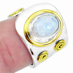 Victorian natural moonstone 925 silver two tone adjustable ring size 5 p32394