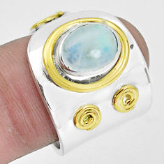 Victorian natural moonstone 925 silver two tone adjustable ring size 7.5 p32439