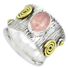 3.13cts victorian natural pink morganite 925 silver two tone ring size 9 p50538