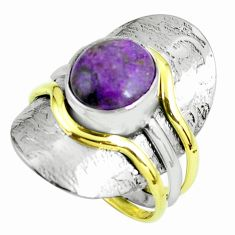 Victorian natural purple sugilite silver two tone solitaire ring size 8.5 p61931