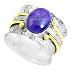 Victorian natural purple sugilite silver two tone solitaire ring size 7.5 p61937