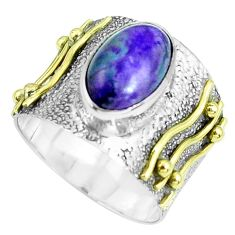 Victorian natural purple sugilite silver two tone solitaire ring size 8.5 p61938