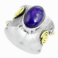Victorian natural purple sugilite silver two tone solitaire ring size 7.5 p61939