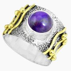 Victorian natural sugilite 925 silver two tone solitaire ring size 7.5 p61934