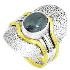 Victorian natural toad eye 925 silver two tone solitaire ring size 8.5 p61955