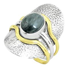 Victorian natural toad eye 925 silver two tone solitaire ring size 8.5 p61956