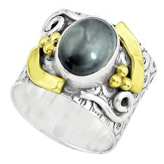 Victorian natural toad eye 925 silver two tone solitaire ring size 5.5 p61957