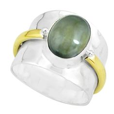 Victorian natural toad eye 925 silver two tone solitaire ring size 6 p61958