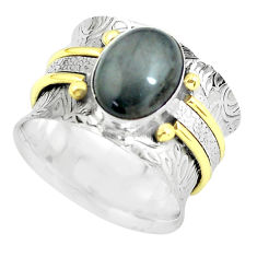 Victorian natural toad eye 925 silver two tone solitaire ring size 6.5 p61960
