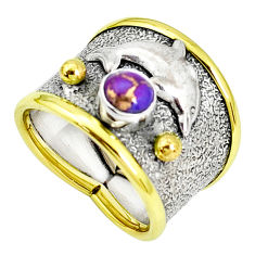 0.71cts victorian purple copper turquoise silver two tone ring size 6.5 p33343