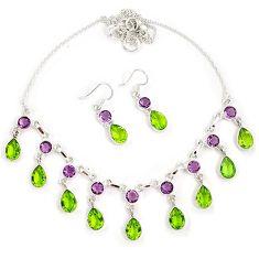 925 sterling silver green peridot quartz amethyst earrings necklace set h90136