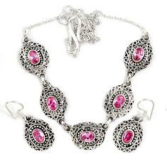 925 sterling silver pink kunzite (lab) earrings necklace set jewelry j9486