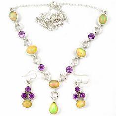 Natural multi color ethiopian opal amethyst silver earrings necklace set j7089