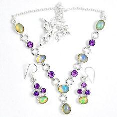 Natural multi color ethiopian opal 925 silver earrings necklace set k33850