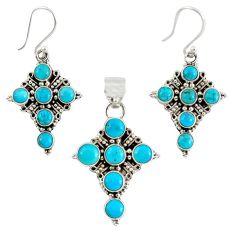 Natural blue magnesite 925 silver holy cross pendant earrings set k35573