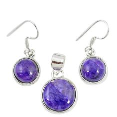 925 silver natural purple charoite (siberian) pendant earrings set m19672