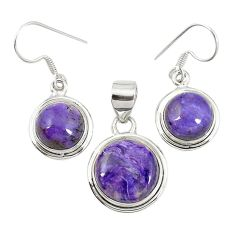 Natural purple charoite (siberian) 925 silver pendant earrings set m19678
