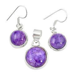 925 silver natural purple charoite (siberian) pendant earrings set m19679