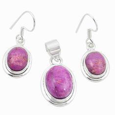 Natural phosphosiderite (hope stone) 925 silver pendant earrings set m25451