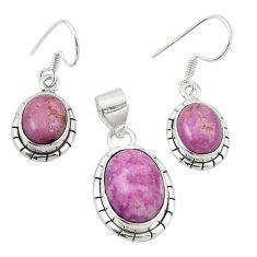 Natural phosphosiderite (hope stone) 925 silver pendant earrings set m25452