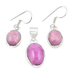 Natural phosphosiderite (hope stone) 925 silver pendant earrings set m25454
