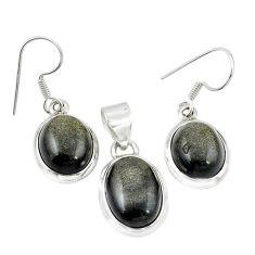 Natural golden sheen black obsidian 925 silver pendant earrings set m25459