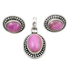 Natural phosphosiderite (hope stone) 925 silver pendant earrings set m25485