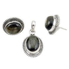 Natural golden sheen black obsidian 925 silver pendant earrings set m25493