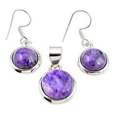 Natural purple charoite (siberian) 925 silver pendant earrings set m25519