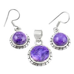Natural purple charoite (siberian) 925 silver pendant earrings set m25520