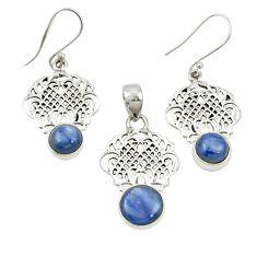 Natural blue kyanite 925 sterling silver pendant earrings set jewelry m25642