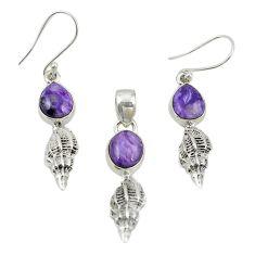 Natural purple charoite (siberian) 925 silver pendant earrings set m25643