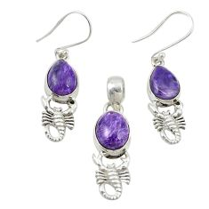 Natural purple charoite (siberian) 925 silver pendant earrings set m25657