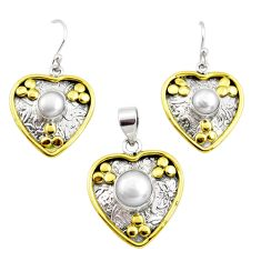 Victorian natural white pearl 925 silver two tone pendant earrings set r12427