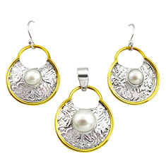 5.35cts victorian natural pearl 925 silver two tone pendant earrings set r12431