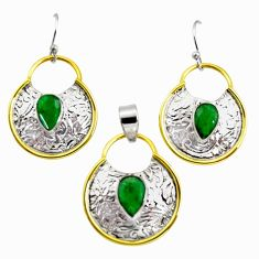 Victorian natural green emerald 925 silver two tone pendant earrings set r12437